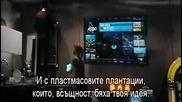 Iron Man 2 - с български субтитри - част 1