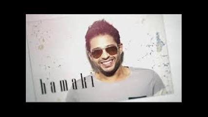 (arabic Hitt) Mohamed Hamaki - Ahla el nas 2012 new