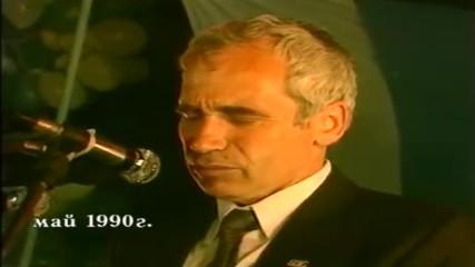Желю Желев- президентът демократ