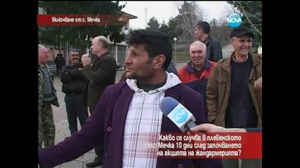 Село Мечка 10 дни след започването на акцията на жандармерията - Часът на Милен Цветков