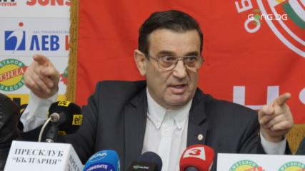 ЦСКА инициира създаване на национално сдружение на спортните клубове