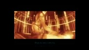 Linkin Park - New Divide (бг превод)