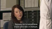 Бг субс! Kasuka na Kanojo / Моята невидима приятелка (2013) Епизод 4 Част 4/4