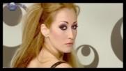 Джена - Ще те спечеля (2008)