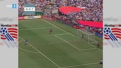 Италия - Бразилия Световно първенство по футбол Сащ 1994 финал дузпи и награждаване