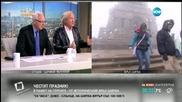 Русия – освободител или поробител?