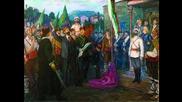 Гледай Ако Си Българин - 6 септември 1885 г. - Съединението на България