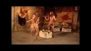 Търговията в праисторическо време