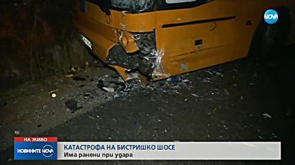 Тежка катастрофа с автобус от градския транспорт, има ранени