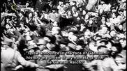 Тайните на Райха - Семейството на Хитлер