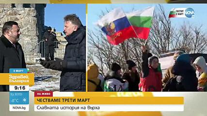 Проф. Петков: Опълчението е основата на българската войска