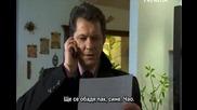 Средство срещу смъртта еп.14 от16- 2012г. Бг.суб. Русия- Драма,криминален