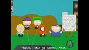 South Park - Tsst [bg Subs]