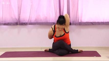 Йога против свлечени рамене и неправилна стойка