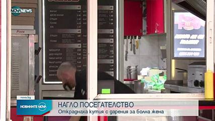 Новините на NOVA NEWS (13.04.2021 - 14:00)