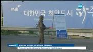 Южна Корея призова Севера да се извини за военните провокации