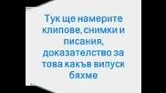 Http://vipusk08.piczo.com