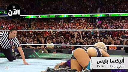 أفضل لحظات صرف حقيبة موني ان ذا بنك – WWE سبوتلايت