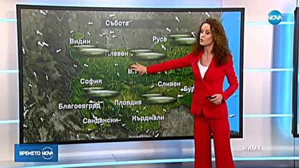 Прогноза за времето (15.11.2019 - централна емисия)