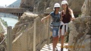 Гибралтар, Танжер, Камино дел Рей