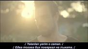 Murat Dalkilic - Bu Nasil Ask (prevod)