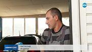 АГРЕСИЯ НА ПЪТЯ: Шофьори се сбиха на кръстовище в София