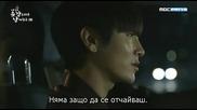 [easternspirit] My Unfortunate Boyfriend (2015) E02 2/2