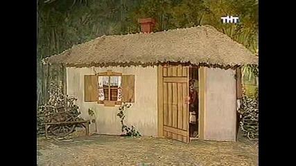 Селото на глупаците - Подкова