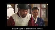 Warrior Baek Dong Soo-еп-17 част 2/3