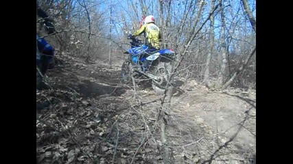 Yamaha Dt 125 R Hill Climb
