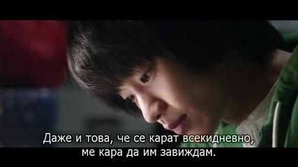 (бг субс) Secretly, Greatly Секретно и велико (2013) част 1/3