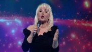 Vera Matovic - Pola sinu pola kceri Bn Music 2016