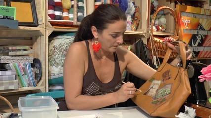 Вижте как да превърнете старата си чанта в нова