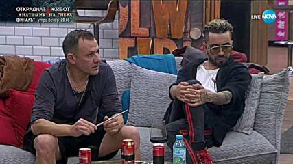 """Мисия """"Китай"""" – финалът - Big Brother: Most Wanted 2018"""