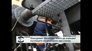 Александър Цветков: Ще има автобуси, които да извозват пътниците на влаковете при стачка