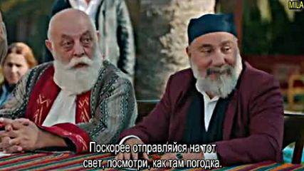 Новая Невеста S02e30 рус суб Yeni Gelin