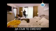 Nikos Oikonomopoulos - Den Eisai Enta3ei(prevod)