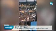 Буря наводни центъра на София