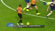 Уест Хям Юнайтед-Уулвърхямптън Уондърърс на 27 септември, неделя от 21.00 ч. по DIEMA SPORT 2