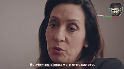 Червената Стая, Епизод 3, Част 1/3 с Бг Субтитри ( Kirmizi Oda )