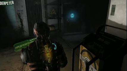 Dead Space 2 Gameplay #14 (превод)