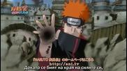 Naruto Shippuuden 159 Preview Bg Sub Високо Качествo