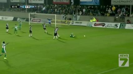 Купата на България! Лудогорец - Локомотив Пловдив 2:0