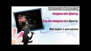 Maroon 5 feat. Christina Aguilera - Moves like jagger - Част 1