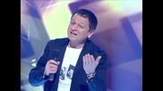Rade Lackovic - 2015 - Gradski vukovi (hq) (bg sub)