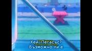 Sailor Moon Supers - Епизод 141 Bg Sub
