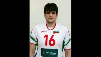 Волейбол България Състав От Световното