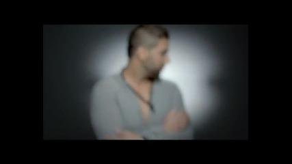 Убийствена! Ангел - Coming Soon ( Teaser 2012 )
