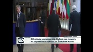 ЕС осъди насилието в Либия