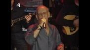 Dimitris Mitropanos - Roza